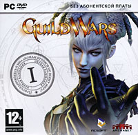 Guild Wars: Первая компания PC-DVD (Jewel)