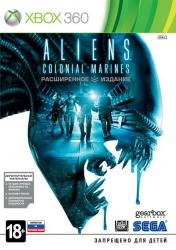 Aliens: Colonial Marines. Расширенное издание (русская версия)