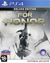 For Honor. Deluxe Edition (русская версия)