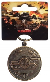 "World of Tanks Брелок ""Снайпер"""