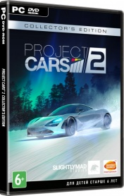Project Cars 2. Collector's Edition PC-DVD (Русские субтитры)