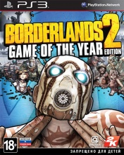 Borderlands 2: Game of the Year Edition (русская документация)