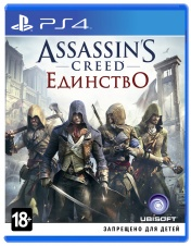 Assassin's Creed Единство  Special Edition (русская версия)