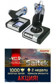 "PC Джойстик Saitek X52 Flight Control System (PS28) + подарок от ""War Thunder"""