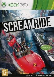 ScreamRide (русская версия)
