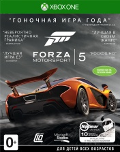 Forza Motorsport 5 Game of the Year Edition (русская версия)