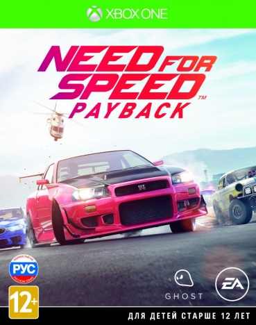 Need for Speed Payback (Русская версия)