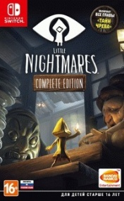Little Nightmares. Complete Edition (Русские субтитры)