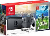 Комплект Nintendo Switch (серый) + игра картридж The Legend of Zelda:Breath of the Wild