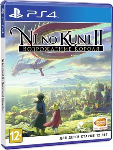 Ni no Kuni II: Revenant Kingdom. King's Edition (Русские субтитры)
