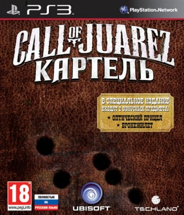 Call of Juarez: Картель Limited Edition (русская версия)