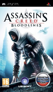 Assassin's Creed Bloodlines (Русская версия)
