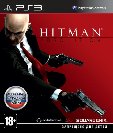 Hitman Absolution (русская версия)